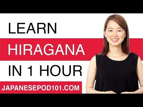 Learn ALL Hiragana in 1 Hour - How to Write and Read Japanese