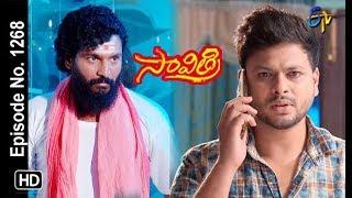 Savithri | 29th April 2019 | Full Episode No 1268 | ETV Telugu