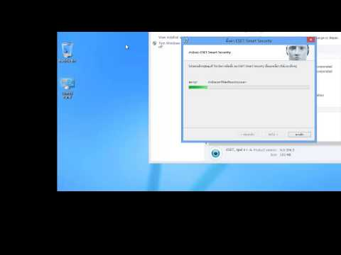 วิธีลบโปรแกรม ESET Smart Security Version 6