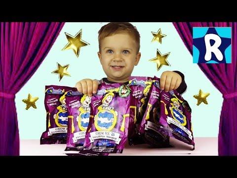 Пакетики Сюрприз ФОКУС-ПОКУС Распаковка Волшебных Наборов surprise toys unboxing