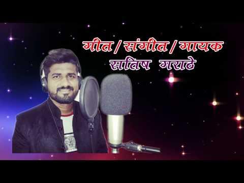 Aai tujhya bhetila_Latest Ekveera aai song_Satish Garathe_Sajjan Gaikar
