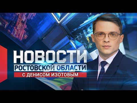 Новости в 20:00 от 30.09.2021