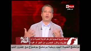 """بالفيديو.. تامر أمين عن منع استيراد المنتجات المصرية: """"السُّم في أمريكا"""""""