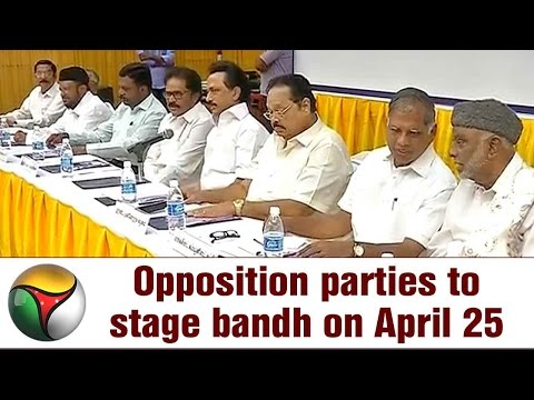 DMK's all-party meeting: Opposition parties to stage bandh on April 25 | Details