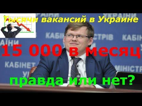 Адвант Презентация Татьяна Тосенко 17 04 18из YouTube · Длительность: 1 час47 с