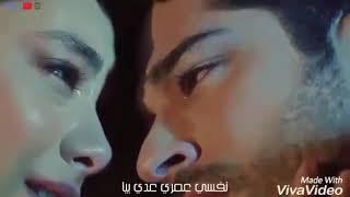 حالات واتس اب جديده رومانسيه ❤ سبني اسرح فيك شويه