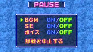 [Game Boy Advance] Isseki Hatchou - Kore 1ppon de 8shurui! - Version Japon