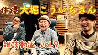 音声に聞きづらい箇所があります、ごめんね。 西川美和監督作品「夢売る...