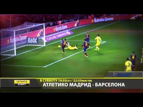 Setanta Sports Eurasia Continuity & Ident 10.01.2014