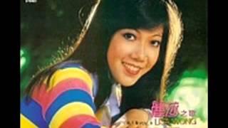 經典金曲 - 百花亭之戀 1972 (麗莎).flv   Doovi