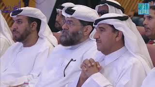 أمدح بيت قالته العرب - الشيخ صالح المغامسي