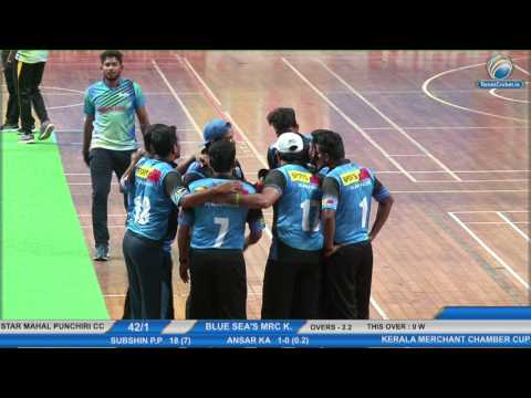 Star Mahal Punchiri CC VS Blue Sea's MRC K | Kerala Merchants Chamber Cup 2017 | Kerala
