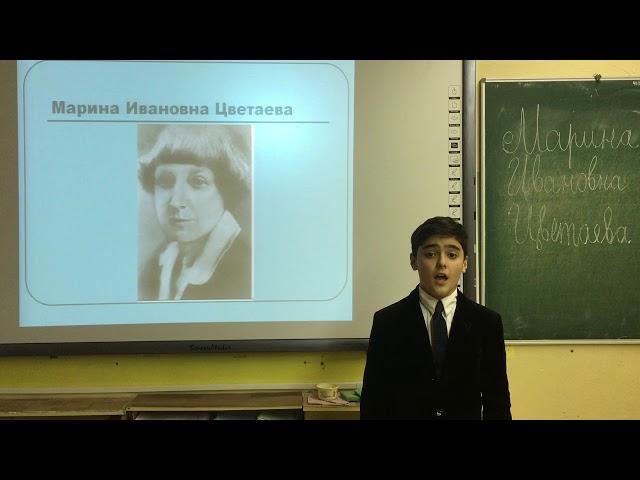 Изображение предпросмотра прочтения – СурикБароян читает произведение «Моим стихам, написанным так рано…» М.И.Цветаевой