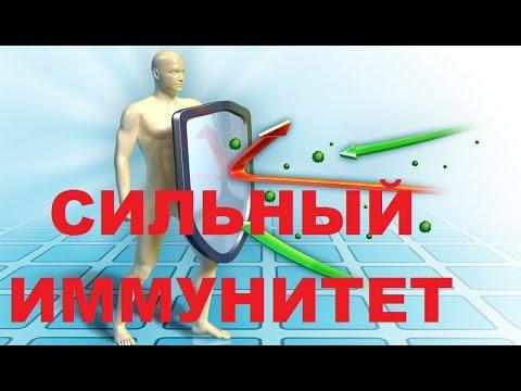 Очень часто болею простудными заболеваниями что делать взрослый