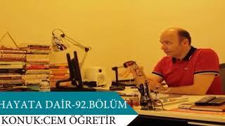 CEM ÖĞRETİR, ATV ANA HABER'İN HABERCİLİK YÖNTEMİNİ ANLATIYOR... Video