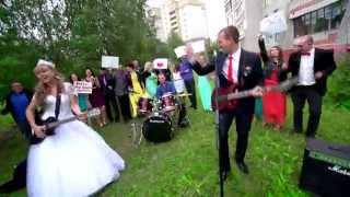 Евгений и Олеся - all the small things ( поющая свадьба 2014 )