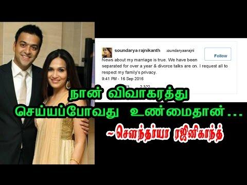 Soundarya Rajnikanth Confirms Divorce From Ashwin Ramkumar On Twitter - entertamil.com