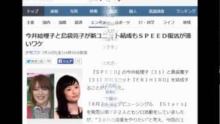 オススメ情報 ・YouTubeを使ってあなたも日給2万円稼ぎませんか? ⇒ ht...