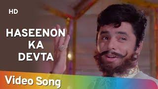 Haseenon Ka Devta (HD) | Haseenon Ka Devta (1971) | Sanjay Khan | Rekha | Laxmikant Pyarelal Hits