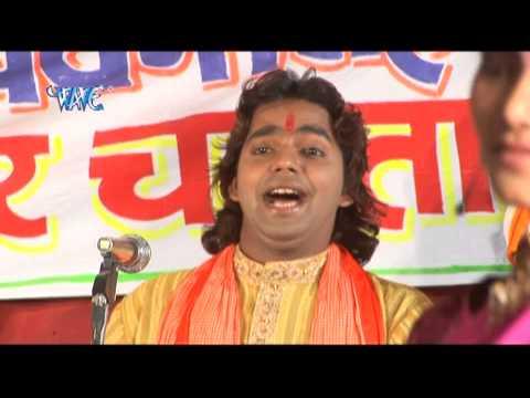 शिवजी पा जलवा - Luta Bahar Chait Ke | Pawan Singh | Bhojpuri Hit Song | Chaita Song