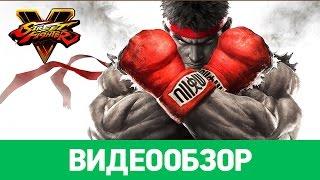 ����� ���� Street Fighter V