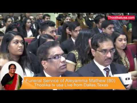Aleyamma Mathew (80) Funeral Service
