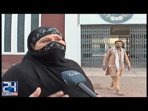 Faisalabad police ASI ny sation k saath mil kr ex wife ka rape kr dala