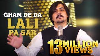 New Eid Pashto Songs 2021|Gham De Da Lali | Pashto Songs Azhar Khan Afghani Music |پشتو HD