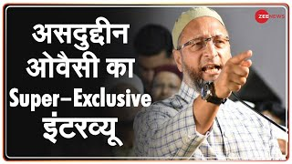 AIMIM अध्यक्ष Asaduddin Owaisi ने कहा 'BJP Hyderabad को बदनाम कर रही है' |Asaduddin Owaisi interview