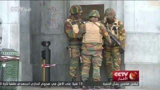 اعتقال ثلاثة مشتبه بهم خلال عملية للشرطة البلجيكية