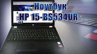 HP 15-BS534UR (2hq82ea) | Розпакування та огляд ноутбука