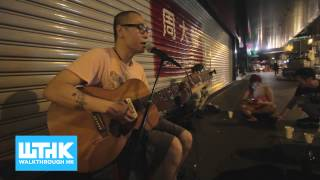 Nothings gonna change my love for you - Buskic live street performance