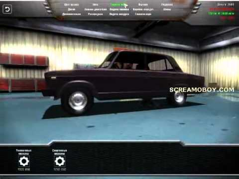 Тюнинг автомобиля - YouTube