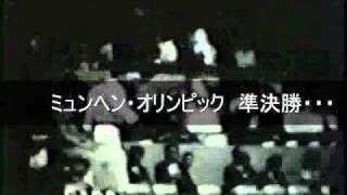 野村豊和・背負投~引き手の極意~.mp4