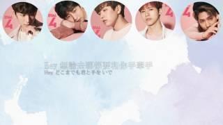 B1A4 - 兩人(二人で) feat.青山黛瑪(青山テルマ) 作詞:JINYOUNG(振永)...