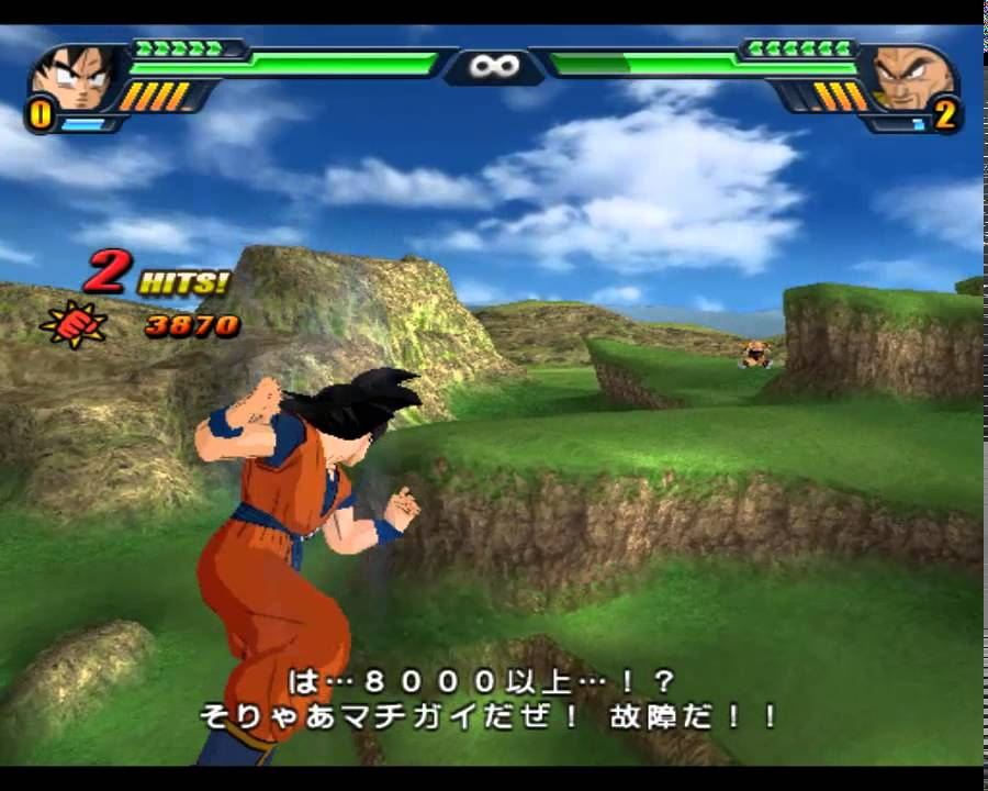 Dragon Ball Z Sparking Neo Meteo - PS2 Gameplay BR Part 1 - YouTube