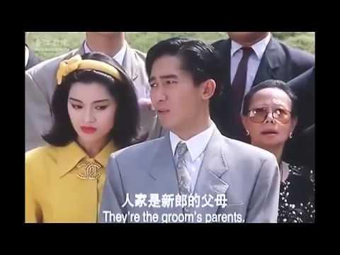 風塵三俠 梁朝偉、梁家輝、鄭丹瑞 主演