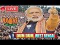 PM Modi Addresses Public Meeting at Dum Dum, West Bengal | 2019 BJP Election Campaign