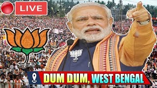 PM Modi Addresses Public Meeting at Dum Dum West Bengal 2019 BJP Election Campaign