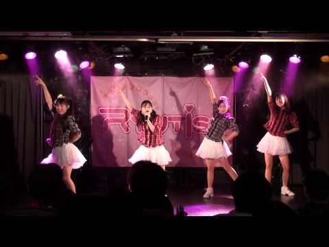 RYUTist 『リトルプリンセス』【カバー】(岡田有希子)