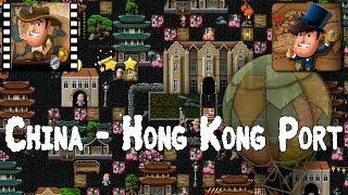 [~Around the World~] #4 China - Hong Kong Port - Diggy