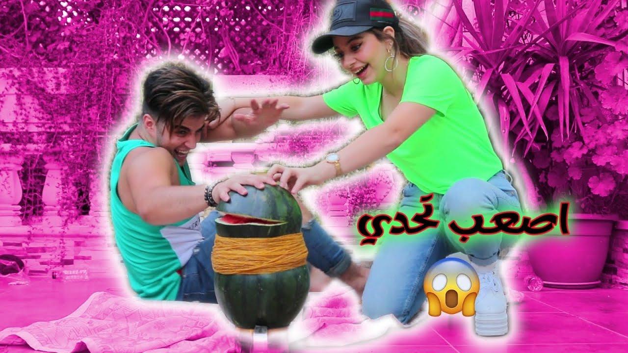 تحدي البطيخ مع انس - يا حرام انفجرت بوجهه 😂