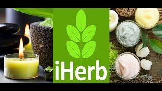 Iherb покупки(, 2015-01-20T11:01:38.000Z)