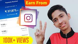 How To Earn From Instagram In Hindi🔥
