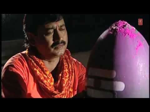 Dinwa Katai Chhi Shambhu Bhojpuri Kanwar Chhaila Bihari [Full Song] I Bhola Baba Beda Paar Karele