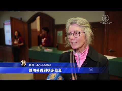 《求救信》圣路易国际电影节放映  观众感动(法轮功学员_马三家劳教所)