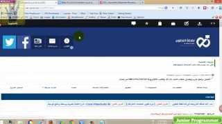 How to install nitro pdf 8 (Arabic)