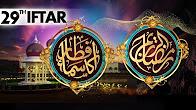 29th Iftar | Iftar Ka Samaa - SAMAA TV - 25 June 2017