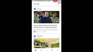 how to stop google now news feed on android phones 2018