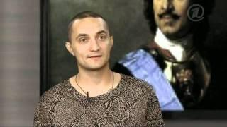 Борода   от Петра Первого и до       Доброе утро   Первый канал